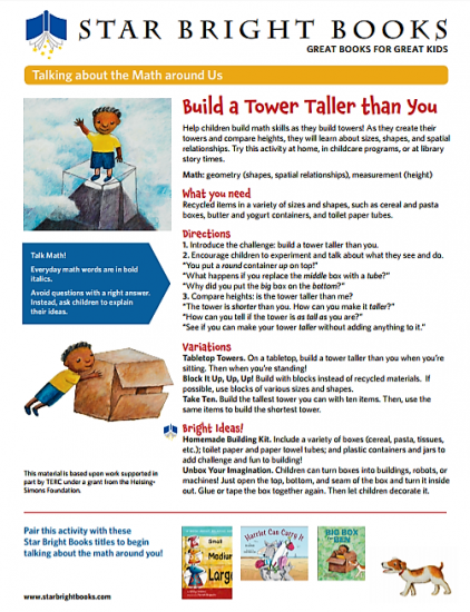 star-bright-books-tower-building-activity-sheet