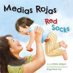 star-bright-books-red-socks-spanish-english-cover