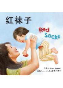 Chinese/English
