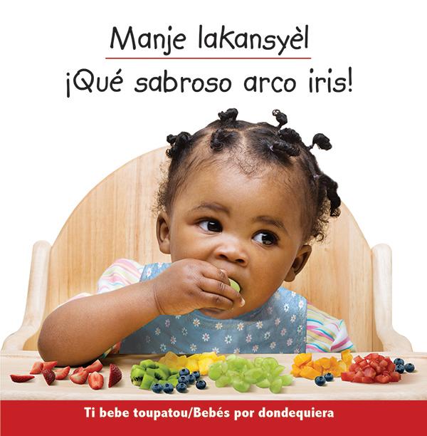 Haitian Creole/English