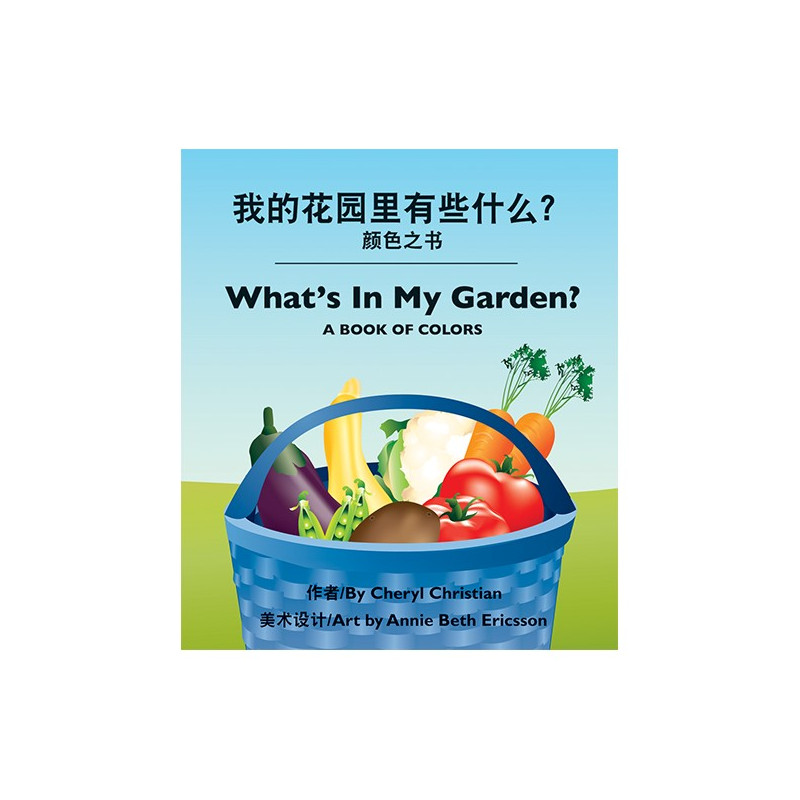 WHAT'S IN MY GARDEN?