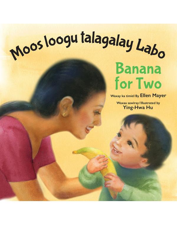 Banana for Two