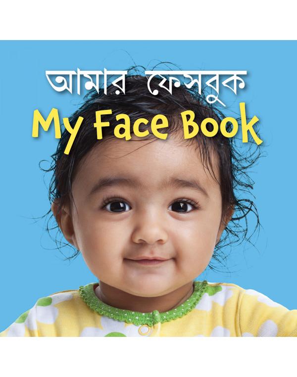 My Face Book