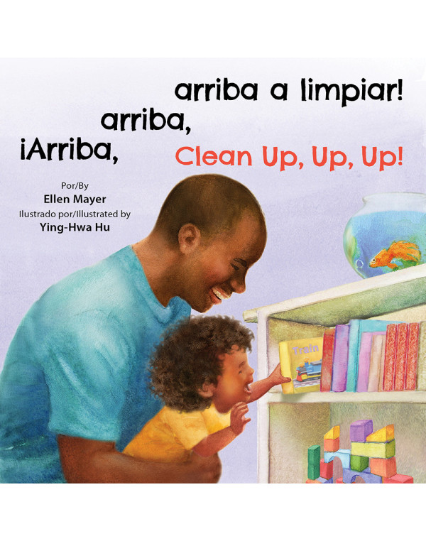 Clean Up, Up, Up!